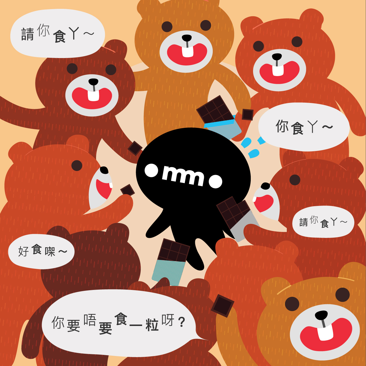friendly_bears