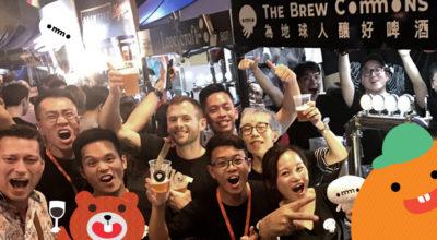 beerfest_thanks_t